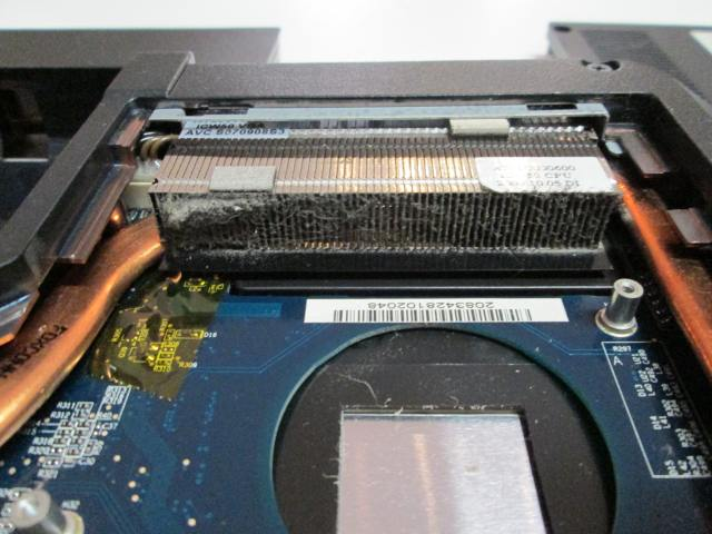 Laptop met vuil roostertje.